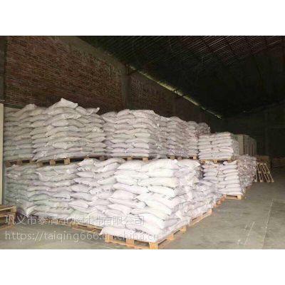 阴离子聚丙烯酰胺应用于工业废水处理。特别是悬浮颗粒较粗 浓度高 粒子带阳电荷