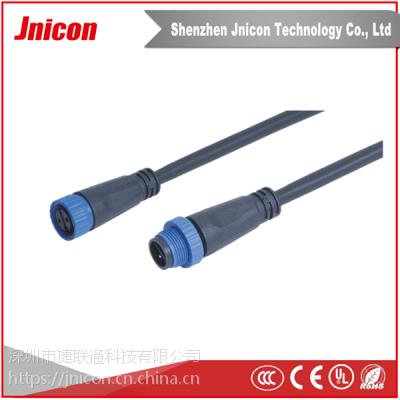 csa016 路灯标准2芯防水公母连接器 深圳市捷联通厂家直销 认证齐全