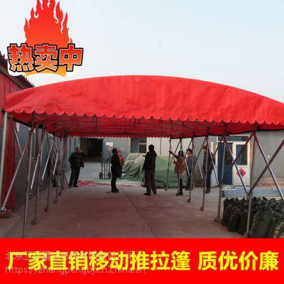 北京五环精诚工厂定做移动推拉篷大排挡 活动帐篷雨棚PVC烧烤篷停车棚