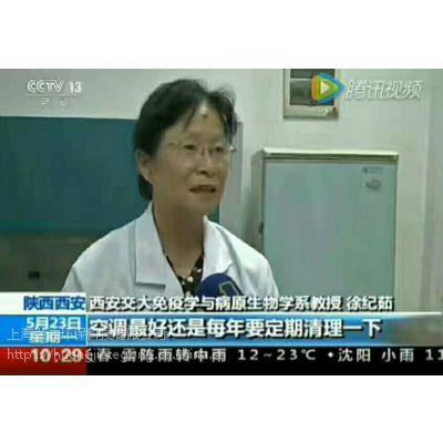 上海皇家特工家电免拆清洗怎么样?培训正规吗?
