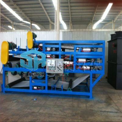 洗沙场泥浆处理设备 小型带式压滤机 污泥脱水机