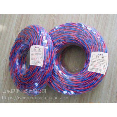 文登昆嵛电缆厂家供应昆嵛牌电缆山东文登电缆文登电线RVS双绞线
