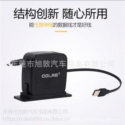 东莞市高档伸缩手机充电线三合一接口可OEM