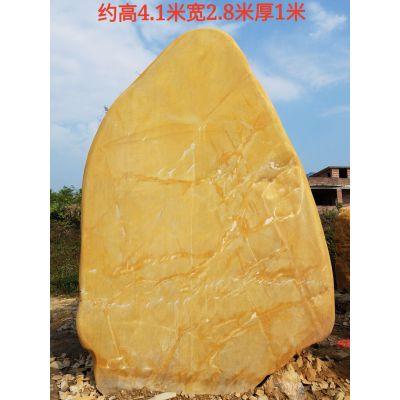 济宁市景观石 旅游度假区刻字石 风景胜地黄蜡石