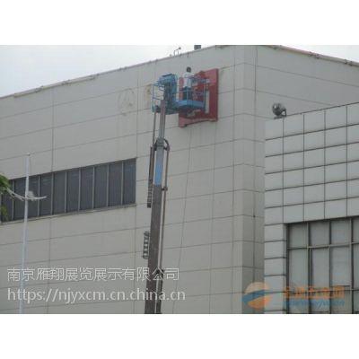 南京高空安装-南京钢结构制作-南京围挡广告牌制作安装