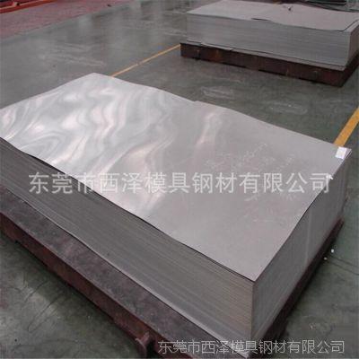 东莞批发ST37-2G冷成型汽车钢板 德标ST37-2G深冲压汽车钢板