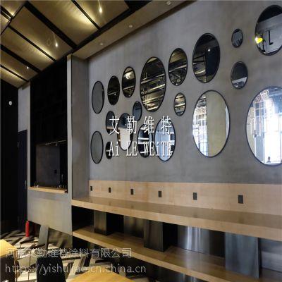背景墙灰色水泥涂料 南京斑驳纹理水泥漆—家居墙面涂料 涂中鑫品牌
