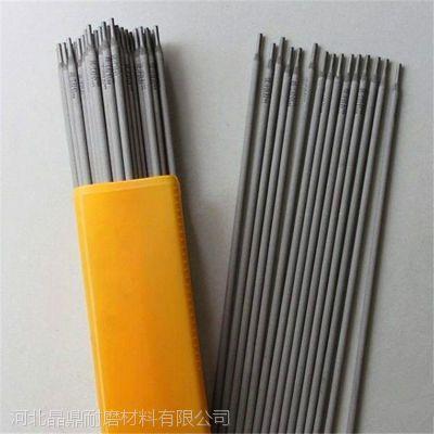 耐热钢焊条R717晶鼎不锈钢焊条生产厂家
