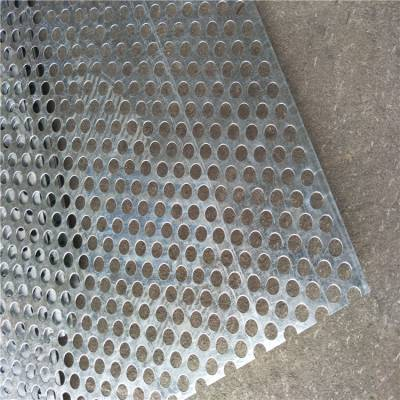镀锌冲孔板 过滤网片 隔音板方案
