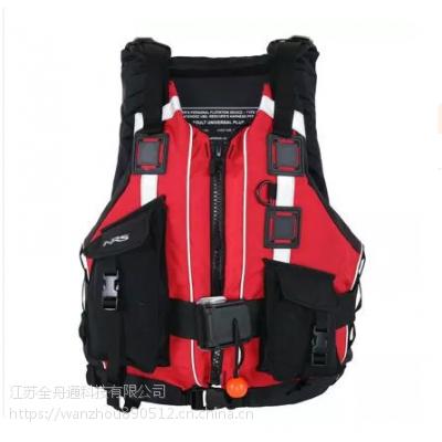 江苏全舟通 NRS水域援救生衣PFD/MFD户外装备 供应