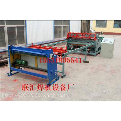 联汇LH-998安平建筑网焊网机设备厂家