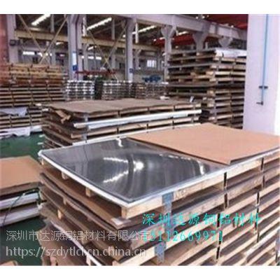 达源TC4钛合金板、棒、线质量好规格全