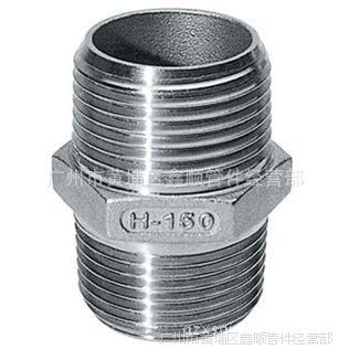 供应广东惠州MSS.SP-79合金钢内外螺纹管件,广州市鑫顺管件