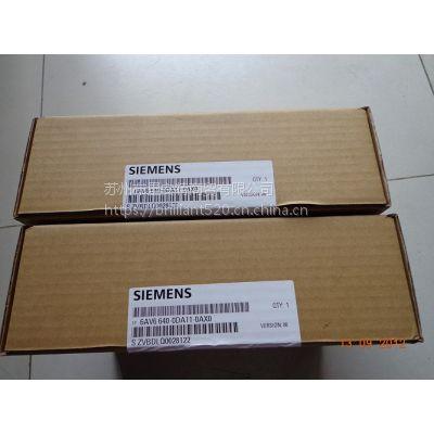 6EP1457-3BA00西门子SITOP PSU300 48V/20A调节电源6EP1457-3B