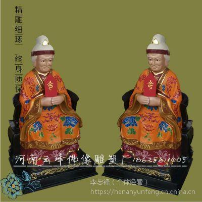 河南云峰佛像雕塑厂供应 1.8米三霄娘娘十二老母神像佛像