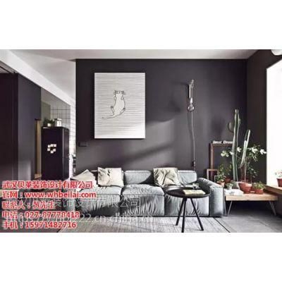 贝莱装饰(在线咨询),襄阳装修,室内装修