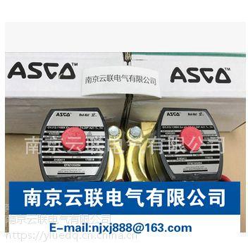 供应ASCO 8344系列 黄铜阀体