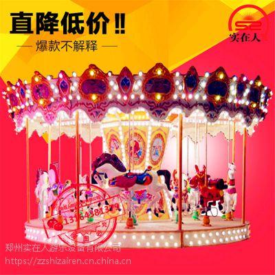 室内新款儿童豪华转马电动玩具广场旋转木马游乐场户外娱乐设施