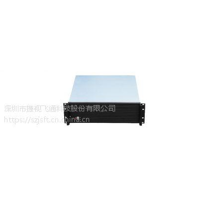 捷视飞通TVS2800H 高清电视墙服务器