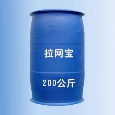 抗应激 增强机体免疫力 改良水质 拉网宝 兰江鑫化厂家供应50公斤/桶