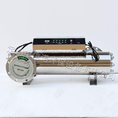 紫外线杀菌消毒器XN-UVC-1200 1200*273mm涉水批件-检测报告-资质齐全