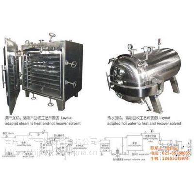 南京吉奔干燥设备有限公司、实验室真空干燥箱商家、上海干燥箱