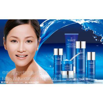 上海化妆品进口清关代理|化妆品进口报关
