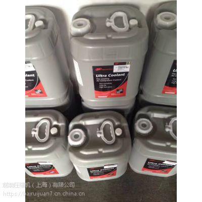 专业供应英格索兰润滑油 英格索兰润滑油质量怎么样?