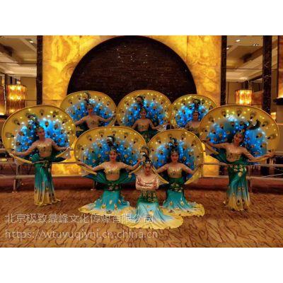 小丑变脸小提琴乐队茶艺师舞蹈快闪街舞台搭建摄影摄像影子舞蹈唱诗班新民乐表演