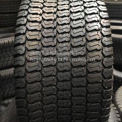 全新 23X10.50-12 草坪割草机轮胎 加厚款草坪车轮胎 抗刺扎电话15621773182