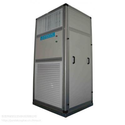 骏安达风柜 立式明装风柜 带射流风口风柜 G-6LM 四排管走水换热风柜