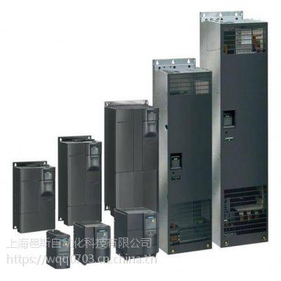 西门子G120C功率变频器代理商