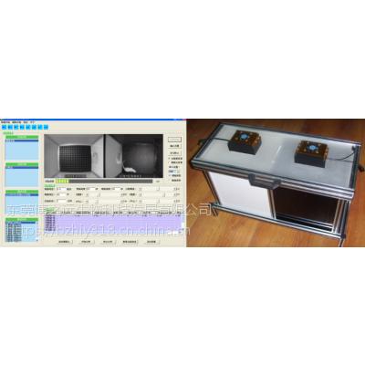 东莞博之远 BZY-DG907型避暗实验视频分析系统