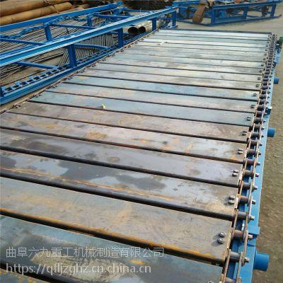 水平链板输送机 六九重工石块用链板运输机