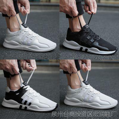 男士休闲运动鞋男鞋子韩版潮流跑步鞋百搭网面小白鞋直销一件代发