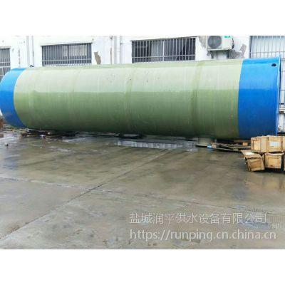 上海一体化污水泵站厂家