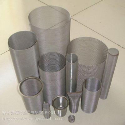 海泽供应304不锈钢过滤筒 冲孔板圆孔焊接滤筒 防锈耐高温