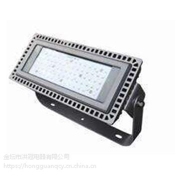 NFC9281 LED泛光灯50w