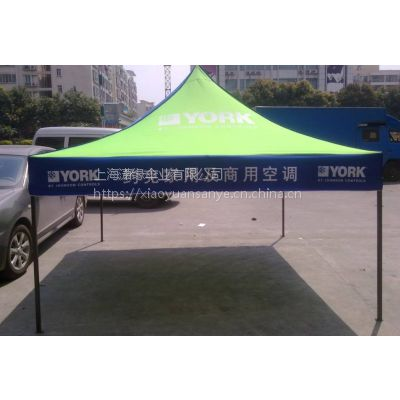 供应户外广告展览帐篷 产品展览展销帐篷 铝合金帐篷 生产制做厂家