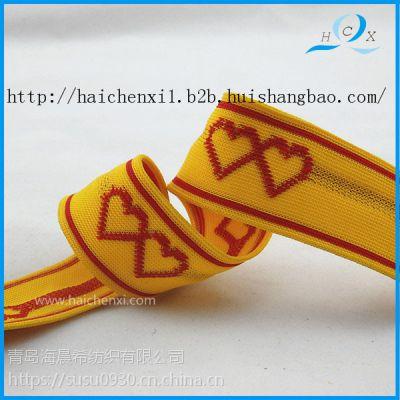 秦皇岛针织带|耐久性好|生产直销