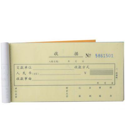 理发外来客登记册印刷 瑞安来访人员登记本制作 瑞安访客登记表定做