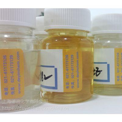 Polycat SA-102 德音化学催化剂