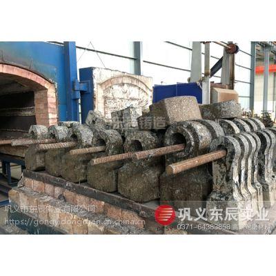 碎煤机复合锤头合金配件锤头东辰高锰钢耐磨铸件经济实惠