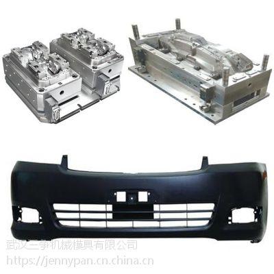保险杠模具汽车保险杠多腔固定安装注塑模具