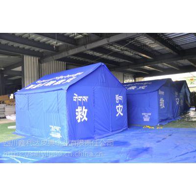 西藏民政标准救灾棉帐篷成都厂家直销