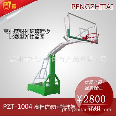 源头工厂 可定制 成人标准 蓝球架 仿液压篮球架报价 配钢化玻璃篮板