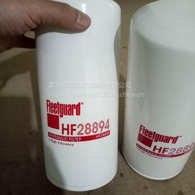 FF5782弗列加柴油滤芯外贸单产品供应商