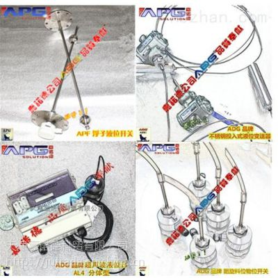ADG天津静压液位计式 投入式液位变送器
