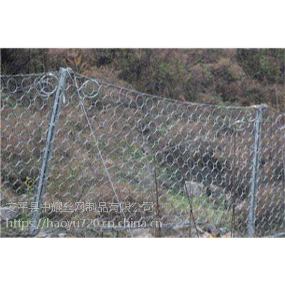 公路防护网 环形网 绞索网 中耀边坡防护网