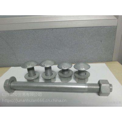 M16*170mm波形护栏螺栓报价_17753363199君安
